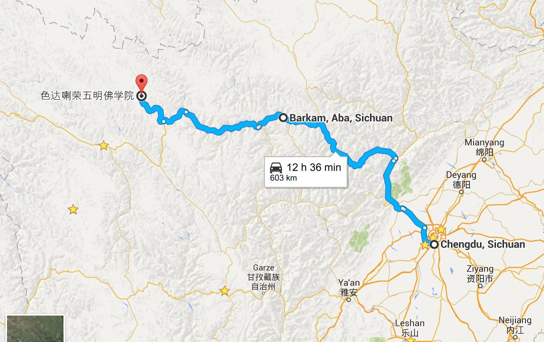 Chengdu-sertar2