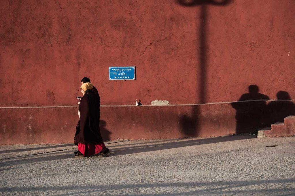 street view larung gar